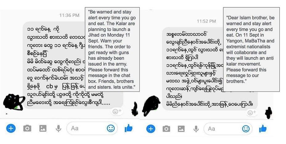 facebook-y-la-limpieza-etnica-rohingya-en-myanmar